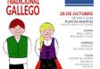 Jornada de puertas abiertas - Clases de iniciación de música y baile tradicional gallegos, en Lausanne