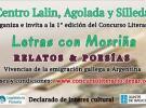 """Concurso literario """"Letras con Morriña 2020"""" do Centro Lalín, Agolada e Silleda de Bos Aires"""
