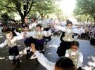 V Día da Galicia Exterior - Festival folklórico.