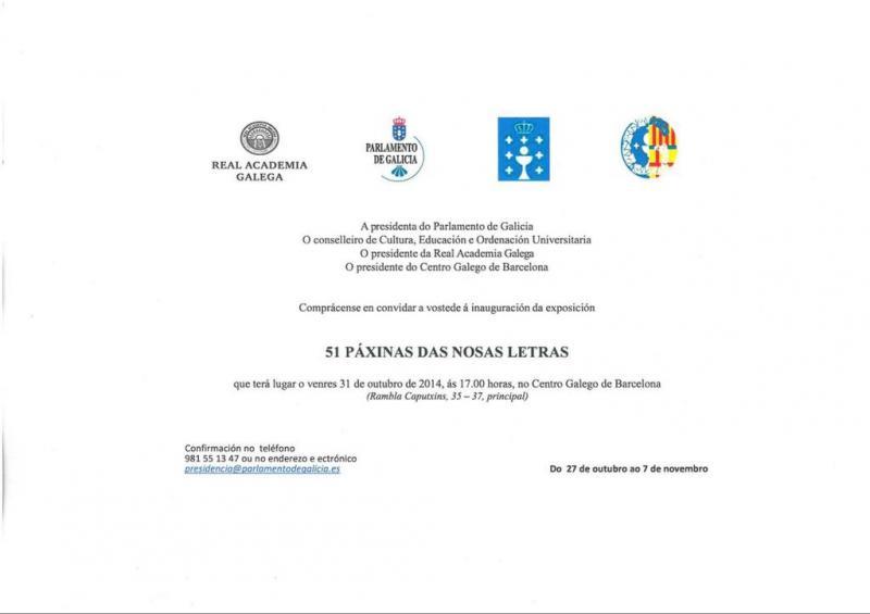 """Exposición """"51 Páxinas das Nosas Letras"""", no Centro Galego de Barcelona"""