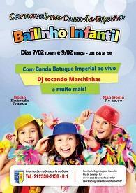 Entroido infantil 2016 en Río de Xaneiro