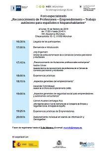 Seminario sobre recoñecemento de profesións e emprendemento, en Múnic