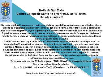San Xoán 2017 en Santa Fe