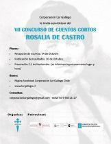 """VII Concurso de cuentos cortos """"Rosalía de Castro"""" 2018 del Lar Gallego de Chile"""