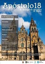 Día de Galicia - Santiago Apóstol 2018 del Centro Galego de Alicante