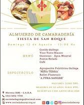 Xantar de camaradaría - San Roque 2018, na Sociedade Galega de Arantei, Vilamarín e A Peroxa de Bos Aires