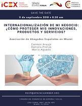 """Seminario """"Internacionalización do meu negocio: Como protexer as miñas innovacións, produtos e servizos?"""", en Miami"""