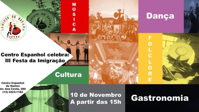 IIIª Fiesta de la Inmigración, en el Centro Espanhol de Santos