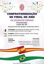 Confraternización de Fin de Ano 2018 da Sociedade Hispano Brasileira - Casa de Espanha de São Paulo