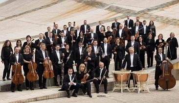 "Concerto da Real Filharmonía de Galicia ""Os camiños de Castelao"", na Cidade da Cultura de Galicia"