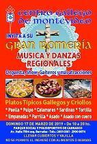 Gran Romaría Galega 2019 do Centro Galego de Montevideo