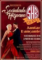 121º aniversario da Sociedade Hispano Brasileira de Socorros Mútuos e Instrução - Casa de Espanha de São Paulo