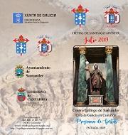 Festas de Santiago Apóstolo 2019 do Centro Galego de Santander