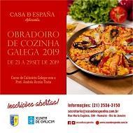 Taller de cocina gallega 2019, en Río de Janeiro