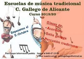 Escolas 2019-2020 de música tradicional do Centro Galego de Alacant