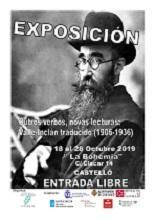 Exposición 'Outros verbos, novas lecturas: Valle-Inclán traducido (1906-1936)', en Castellón