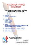 XIIIº Concurso de dibujo navideño - 2019 del Lar Gallego de Pamplona