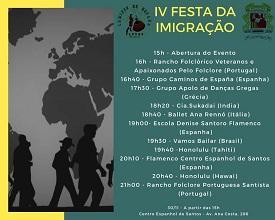 IVª Fiesta de la Inmigración, en el Centro Espanhol de Santos