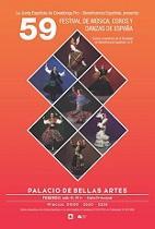 59º Festival de música, coros y danzas de España - 2020, en México