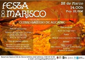 Fiesta del marisco 2020 del Centro Galego de Alicante