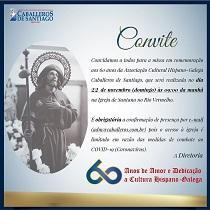 60º aniversario de Caballeros de Santiago de Salvador de Bahía