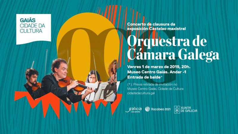 O acceso ao concerto será de balde previa retirada do convite na recepción do Museo Centro Gaiás