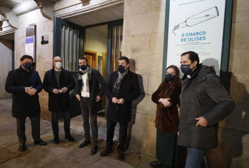 Imaxe da estrea desta noite no Salón Teatro de Santiago de Compostela