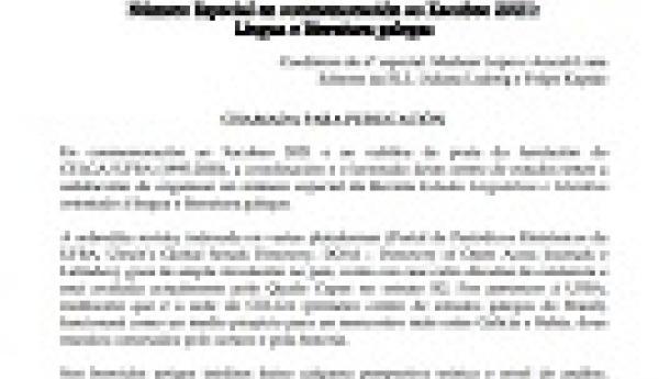 Chamada para publicacións dun número especial dedicado á lingua e literatura galegas na revista 'Estudos Linguísticos e Literários' da Universidade Federal da Bahia