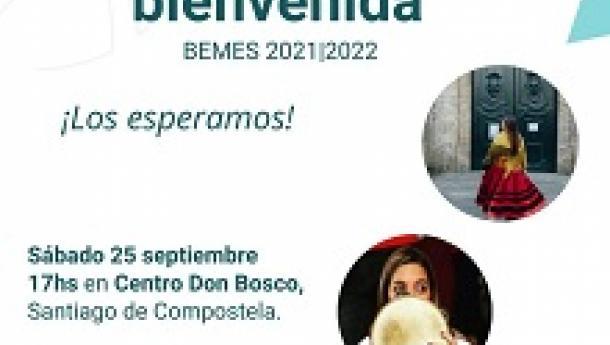 Xuntanza de benvida da Asociación de Jóvenes Emigrantes Retornados en Galicia – AJERGA ás e aos bolseiros BEME 2021-2022